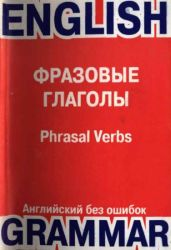 oxford phrasal verbs dictionary pdf